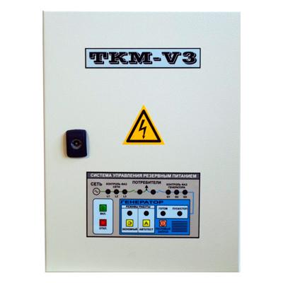 Автоматика ТКМ-V3 с ИУ3с + ПБ3-12 в Гаврилов-Яме